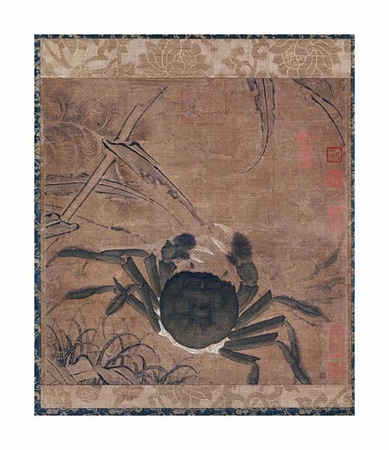 """Unknown Fine Art Open Edition Giclée:""""Crab Among Grass and Bamboo"""""""