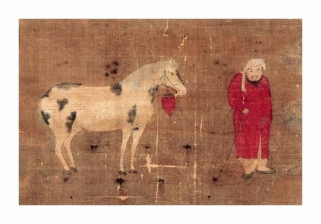 """Unknown Fine Art Open Edition Giclée:""""Horse and Foreign Groom"""""""