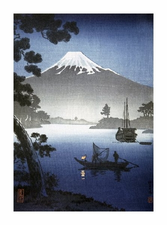 "Unknown Fine Art Open Edition Giclée:""Japanese Print (Mount Fuji from Tagonoura) By Shinsei"""