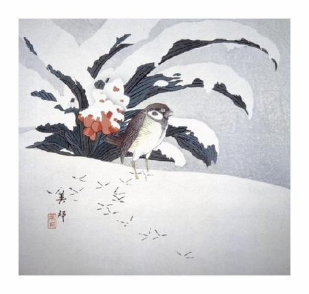 "Unknown Fine Art Open Edition Giclée:""Japanese Print (Snow Bird)"""