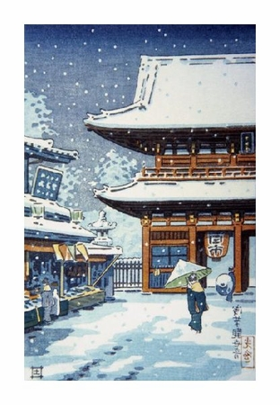 "Unknown Fine Art Open Edition Giclée:""Japanese Print (Snowy Day)"""
