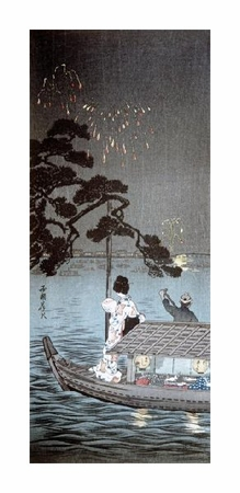 """Unknown Fine Art Open Edition Giclée:""""Japanese Print (Watching the Fireworks)"""""""