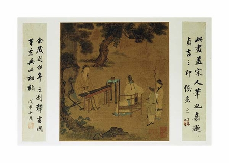 "Unknown Fine Art Open Edition Giclée:""Listening to the Qin"""