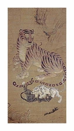 "Unknown Fine Art Open Edition Giclée:""Tiger and Cubs"""