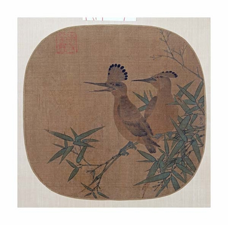 "Unknown Fine Art Open Edition Giclée:""Two Birds on a Bamboo Branch"""