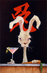 """Will Bullas Fine Art Open Edition Canvas :""""Year of the Cosmo"""""""