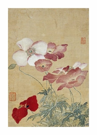 "Yun Shouping Fine Art Open Edition Giclée:""Album of Flower Paintings"""