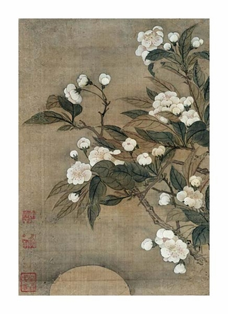 """Yun Shouping Fine Art Open Edition Giclée:""""Pear Blossom and Moon"""""""