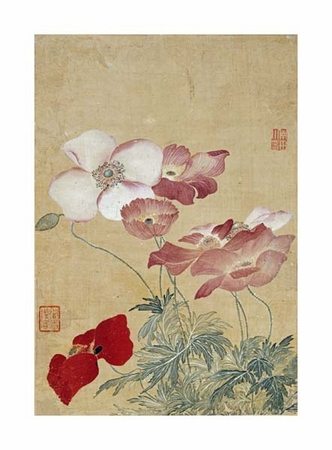 "Yun Shouping Fine Art Open Edition Giclée:""Poppies"""