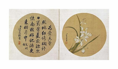 """Zhang Weibang Fine Art Open Edition Giclée:""""Flowers and Calligraphy"""""""