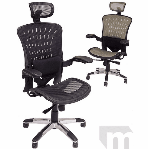 350 Lbs. Capacity ErgoFlex Ergonomic All-Mesh Office Chair w/Headrest