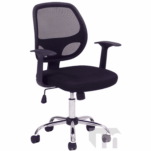 Budget Ergonomic Black Mesh Task Chair