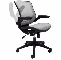 Elastic All-Mesh Ergonomic Office Chair w/ Flip up Armrests