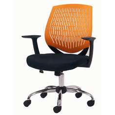 GeoFlex Ergonomic Office Chair