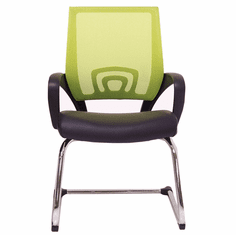 Leather & Mesh Color Burst Guest/Reception Room Chairs