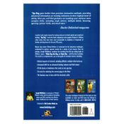 shop Top Dog Softcover Second Edition Back