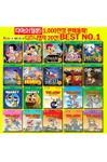 [DVD] 22 set of Disney masterpieces [Limited Edition]