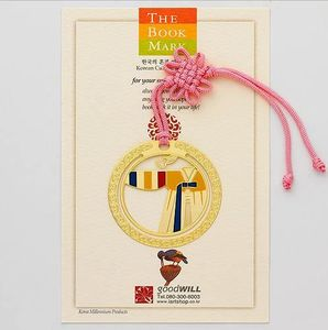Bookmark -hanbok