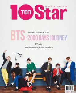 BTS-2000 DAYS JOURNEY