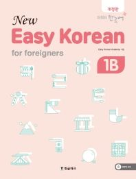 Easy Korean for Foreigners 1B (w/ CD)