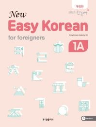 Easy Korean for Foreigners 1A (w/ CD)