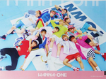 WANNA ONE (poster)