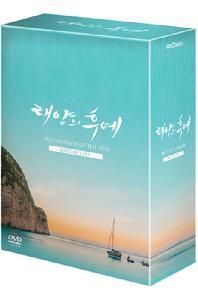 Descendants of the Sun: Director's Edition [Compact Edition]