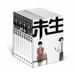 INCOMPLETE LIFE; MISAENG(9 book set)