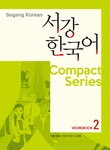 Sogang Korean Compact series 2 (Workbook)
