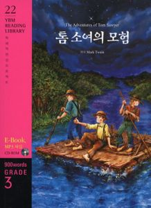 The Adventures of Tom Sawyer - YBM Reading Library 22