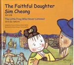 09. The Faithful Daughter Shim Ch'ong / The Little Frog Who Never Listened (Korean-English)