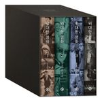 The Great Movies 1~4 (4-Volume Set)