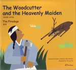 01. The Woodcutter and the Heavenly Maiden / The Firedogs (Korean-English)