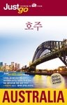 Just go(World Travel Guide) - Australia