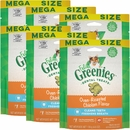 Greenies Feline Dental Treats - Oven Roasted Chicken Flavor 6-Pack (27.6 oz)
