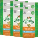 Greenies Feline Dental Treats - Oven Roasted Chicken Flavor 6-Pack (12.6 oz)