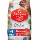 Chicken Soup Adult Dog - Beef & Brown Rice Recipe (28 lb)