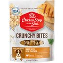 Chicken Soup for The Soul Crunchy Bites Biscuit Dog Treats