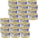 Fancy Feast - Grilled Seafood Canned Cat Food (24x3 oz)