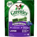 Greenies Scary Berry Blueberry Flavor