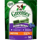 Greenies Scaryberry Dental Treats for Petite Dogs, 20 Ct