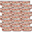 Merrick Purrfect Bistro - Beef Wellington Canned Cat Food (24x5.5 oz)