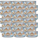 Merrick Purrfect Bistro - Tuna & Tilapia Pate Canned Cat Food (12x3 oz)