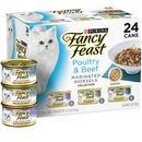 Purina Fancy Feast - Poultry & Beef Marinated Morsels Variety Pack Canned Cat Food (24x3 oz)