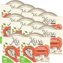 Purina Muse Grain Free - Natural Chicken Recipe with Spinach Wet Adult Cat Food (10x2.1 oz)