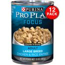 Purina Pro Plan Focus - Chicken & Rice Entr�e Canned Large Breed Adult Dog Food (12x13oz)
