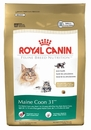 Royal Canin Veterinary Diets Cat Food