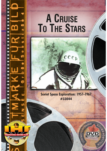A Cruise To The Stars DVD