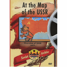 At the Map of the USSR DVD
