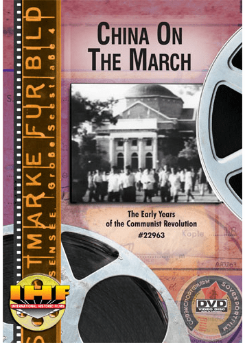 China On The March DVD